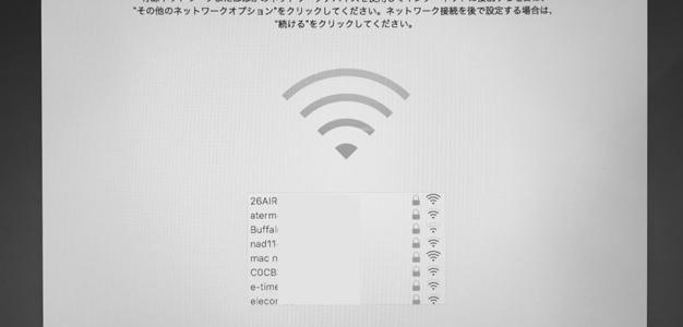macのwifi選択
