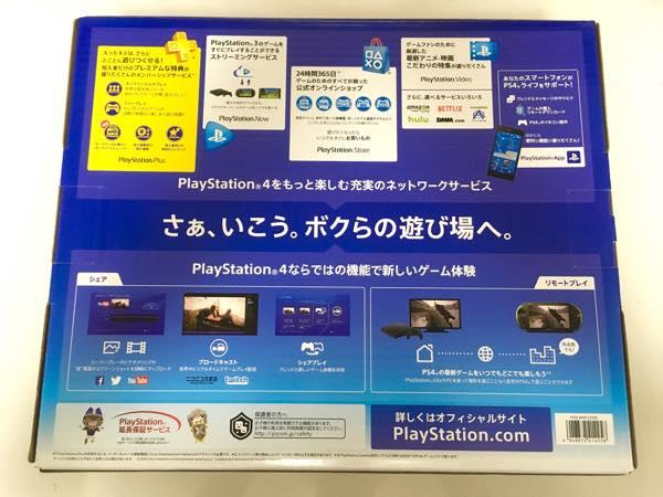 PS4スリムの外箱裏面